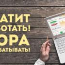 Бинарные опционы Олимп Трейд — обзор и отзывы