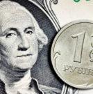В какой валюте лучше хранить деньги в 2017 году?