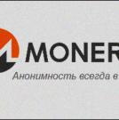Monero (XMR) — обзор основной криптовалюты даркнета