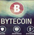 Криптовалюта Bytecoin - обзор и особенности