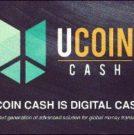 Платформа UcoinCash - обзор, отзывы