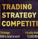 Биржа Binance проводит конкурс трейдеров с призовым фондом 370000$