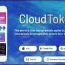 Cloud Token: стоит ли инвестировать? Обзор, отзывы